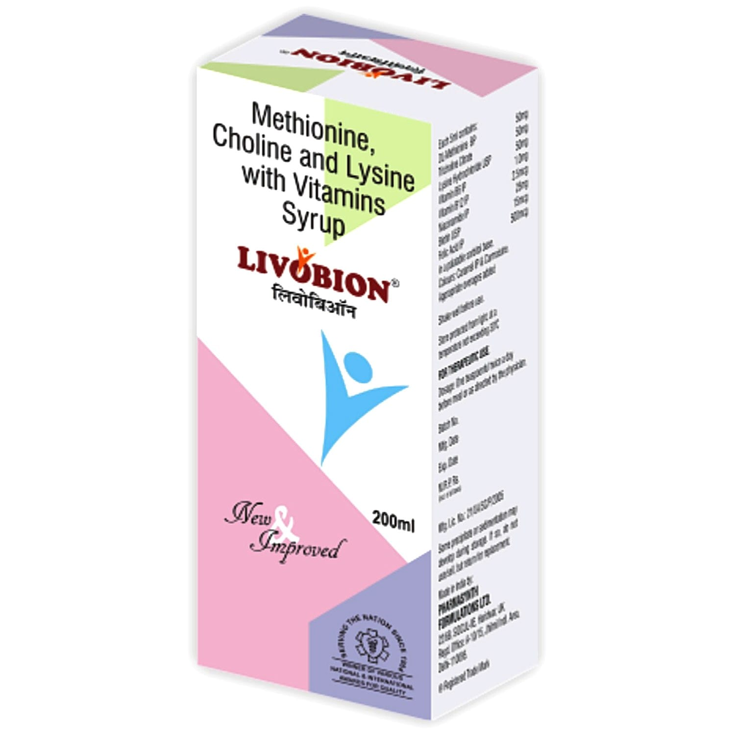 LIVOBION SYRUP
